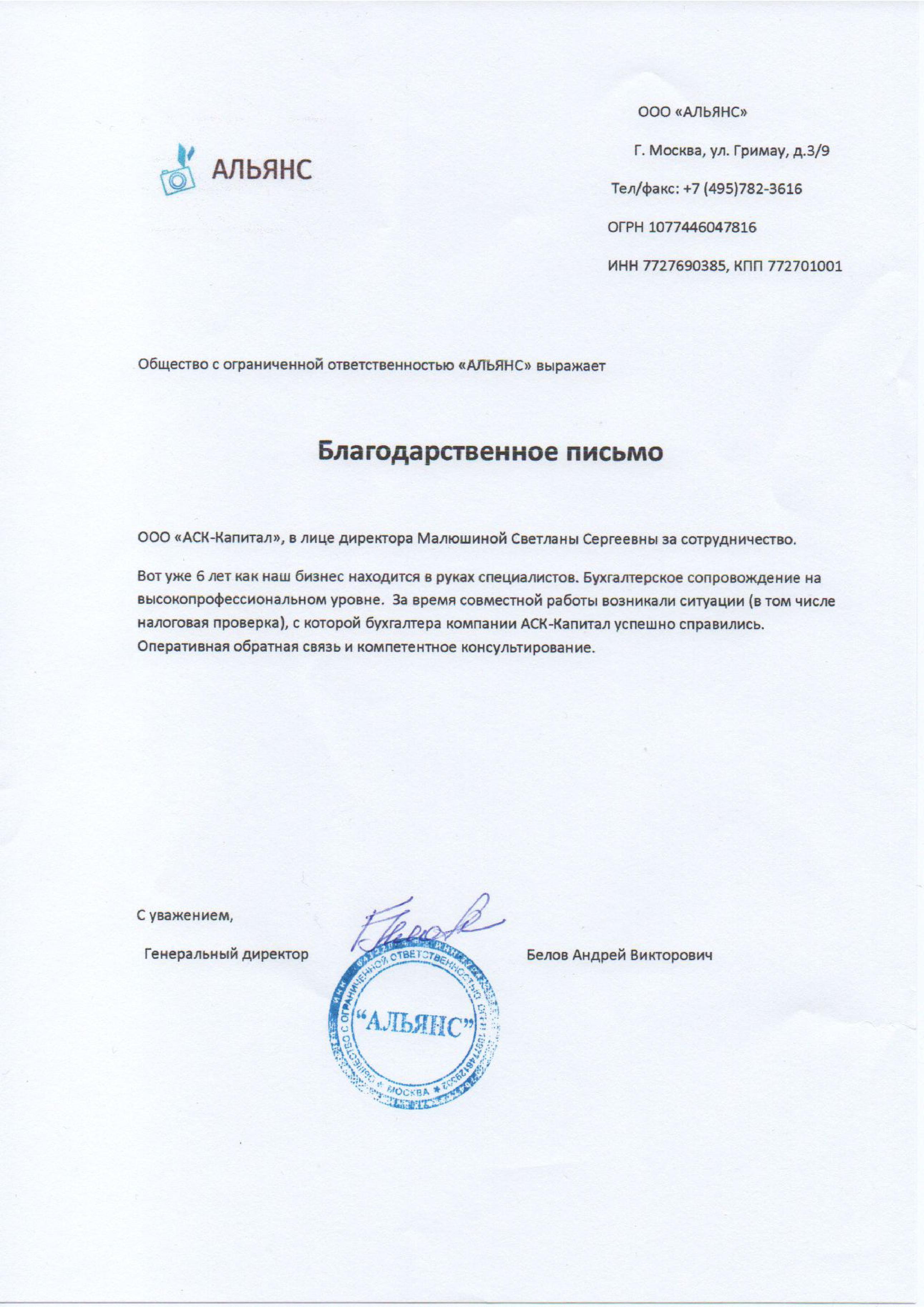 Бухгалтерское обслуживание ип отзывы фото о регистрации ип